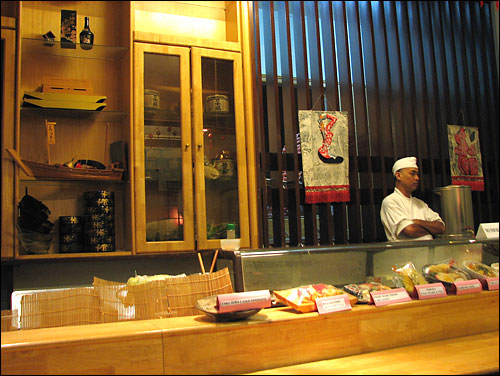 sushi sifu