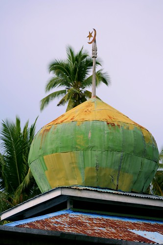 dome of Ligayen Mosque