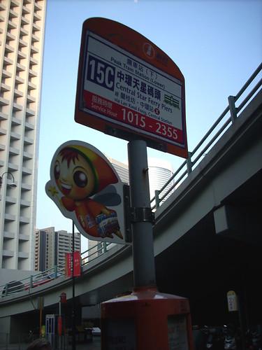 HONG KONG 7068
