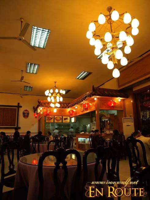 Chen Mapo Tofu Restaurant Interiors