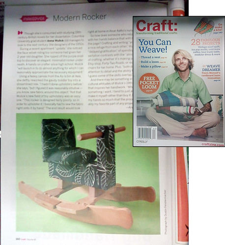 Craft Magazine Summer 08 - Makeover feature