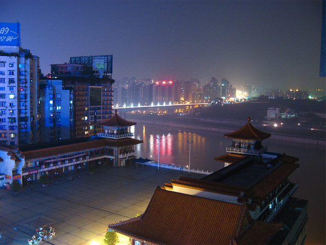 Chongqings night scenery