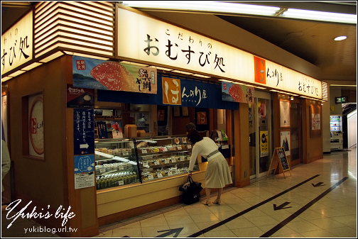 [08東京假期]*C52 JR上野駅-ほんのり屋(飯糰專賣)   朝食