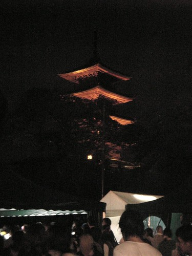 池上本門寺 at night in slow live '08