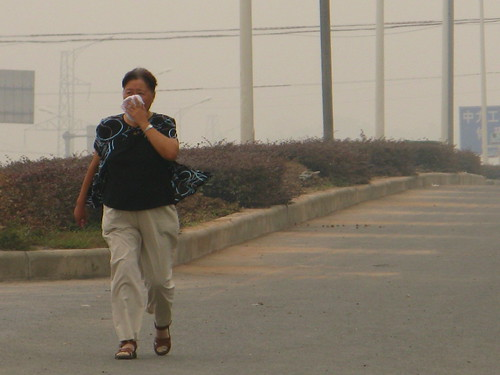 It's not just me that is disliking the air quality near Wuhu, Anhui Province, China