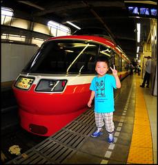 Panda Boy+Hakone Train 2