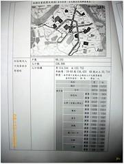 申請書(二) 作者 永和社大社區資訊社