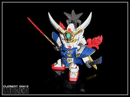 Ryuubi Gundam