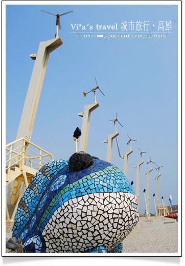 【高雄一日遊】高雄好玩的地方 旗津海岸公園、旗津貝殼館與旗津風車公園