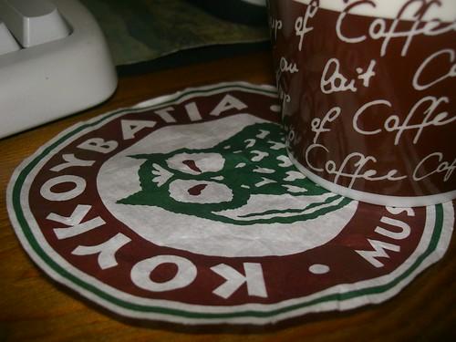 koukouvayia cafe hania chania