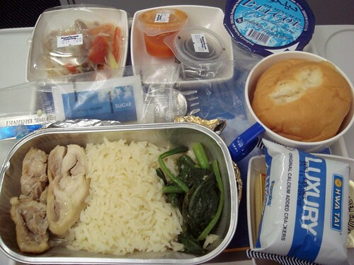 Chicken rice on RBA flight