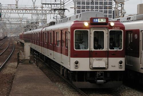 Kintetsu2430series in Imazato,Osaka,Osaka,Japan 2008/11/29