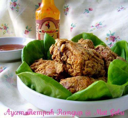Ayam Rempah Rangup