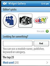 Y! Mobile Widgets