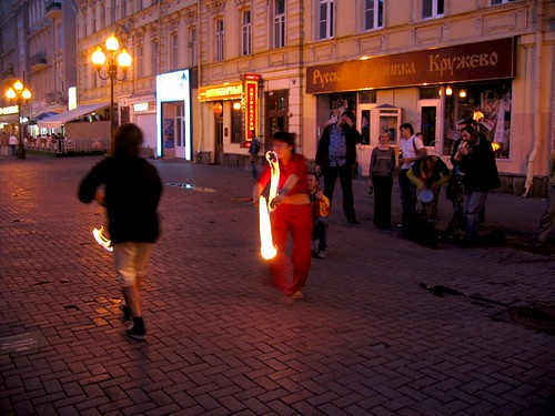 Arbat Fire Dancers