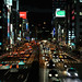 nightfall at aoyama st