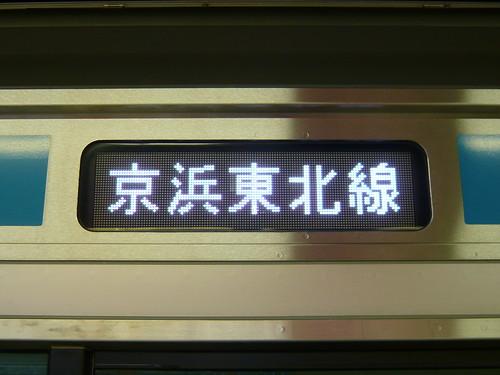 リスト::行先表示器::JR東::E233系::LED::京浜東北線