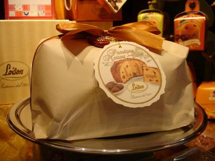Pasticceri Loison - Panettone Marron Glacè