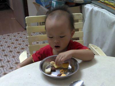 JUstin's snack attack