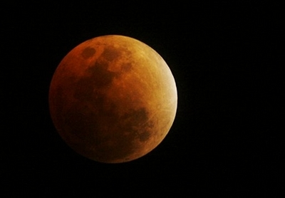 Mexico Lunar Eclipse