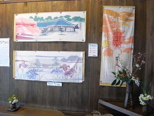 浄瑠璃寺-06