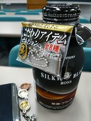 http://www.flickr.com/photos/laclef_yoshiyasu/2488935809/