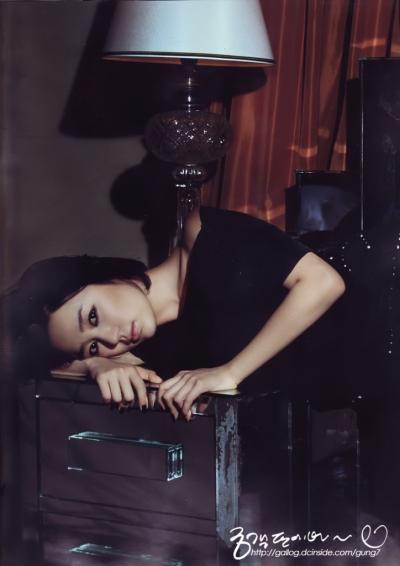 numero corea yoon eun hye lhotel side