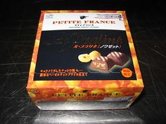 Mitsuwa Marketplace: Fujiya - Petite france - le praline box