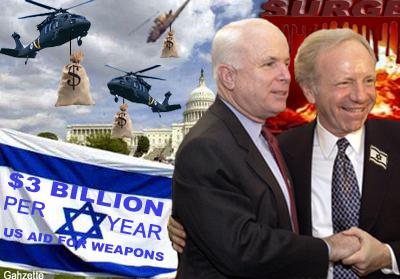 AIPAC McCain Lieberman