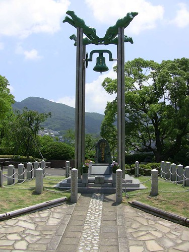 Around Japan: Nagasaki Peace Park