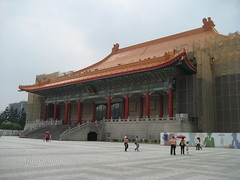 IMG_0185 (klavierkairen) Tags: memorial theater taiwan national taipei 台灣 台北 cks 國家戲劇院 中正公園 台灣民主公園