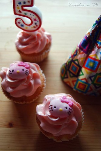 the birthday cuppies