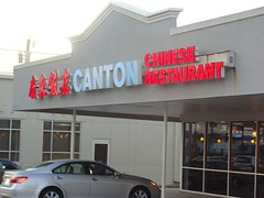 Canton Chinese Restaurant