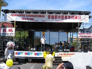 23 Toronto Chinatown Festival 2006