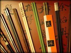 Chopsticks (buddhadog) Tags: 100 thumbsup bdw sweeper twothumbsup buddhadog bigmomma 2thumbsup babymomma unanimouswinner spiritofphotography thumbsupwrestling 3wins 2thumbsupchallengewinner tuw121 cwset unanimouswinner2tu tuwrestlingwinner