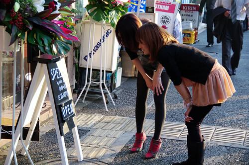 Japanese Shop Girls