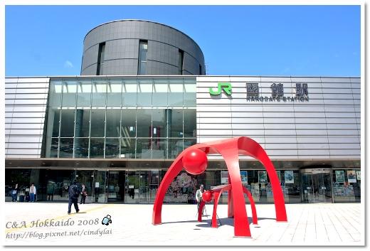 2008_Hokkaido_295