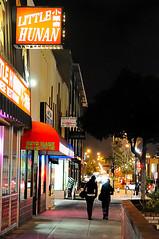 little hunan (justonlysteve) Tags: urban signs night lights berkeley sidewalk silhoutte shattuck d300 5018