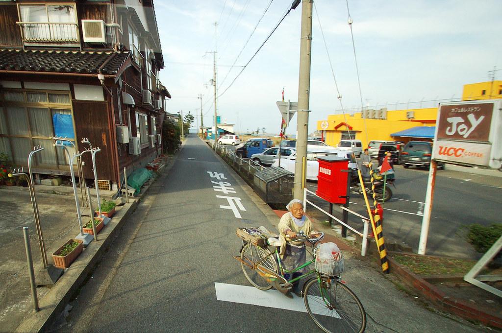 Hyogo(兵庫県), 香住海岸