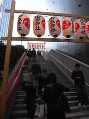 酉の市 @ 渋谷御嶽神社
