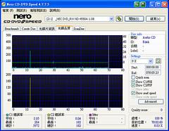TDK(Ritek)_8X_NEC4550A