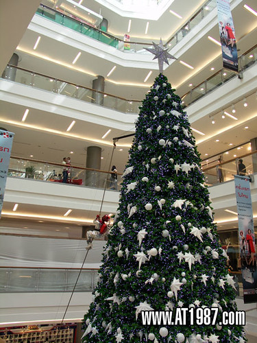 Christmas tree at Central Changwattana