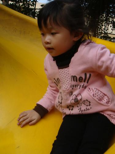 081220四維圖_公園_024