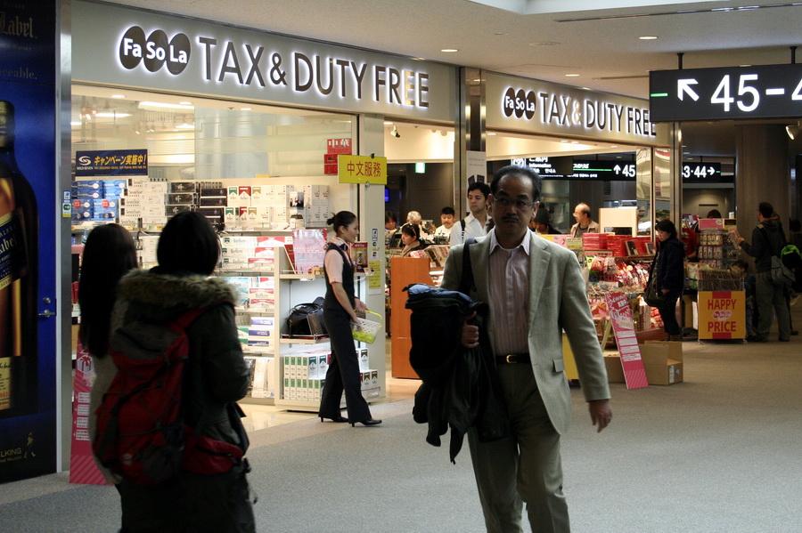 Tax free shop Narita Aeroport