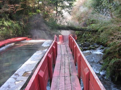 Termas Geometricas hot springs