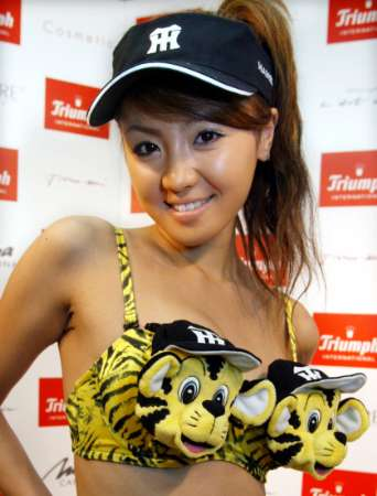 Hanshin_Tigers_Bra