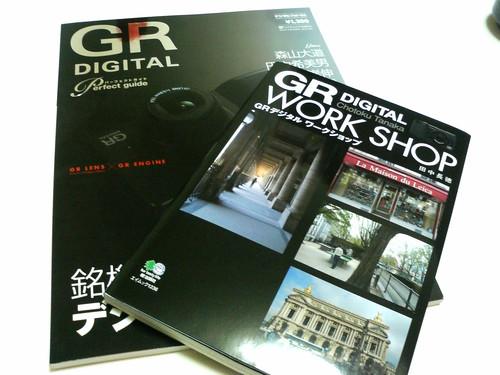 GR Digital本