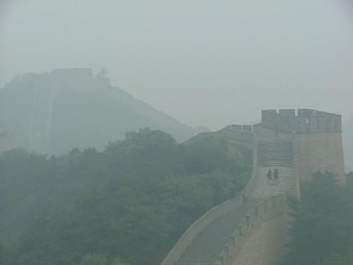 Smog Wall