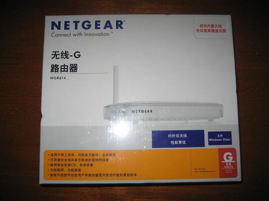 Chinese Netgear Wireless Router