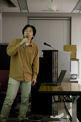 佐竹 雅央さん, JJUG + SDC JavaOne 報告会, Sun Microsystems 神宮前オフィス